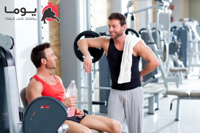 2 فوائد الرياضة في انقاص الوزن - يوما